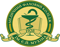 Кіровоградський медичний коледж ім.Є.Й.Мухіна