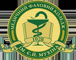 Кіровоградський медичний фаховий коледж ім.Є.Й.Мухіна